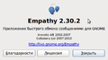 Empathy-about.png